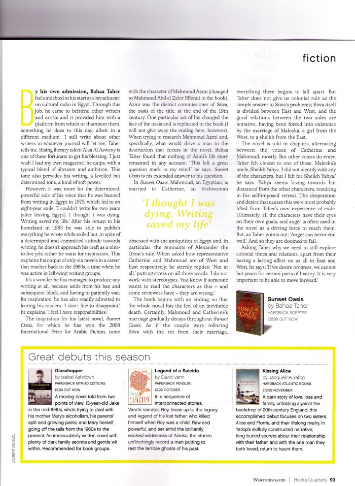 Waterstone's Quarterly Glasshopper Oct 09